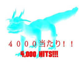 4,000 Hits by ryuuseipro
