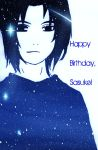 .:Happy Birthday, Sasuke:. by LavenderLightning