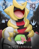 Giratina n the Bouquet of Sky by Aonik