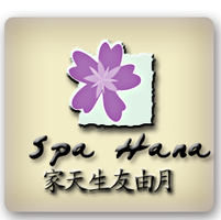 Japanese Spa Hana logo by elbos