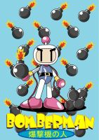 The Real Bomberman by Josiahsal