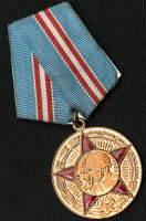 Soviet Union 50 Years of Armed Forces Medal by PLutonius