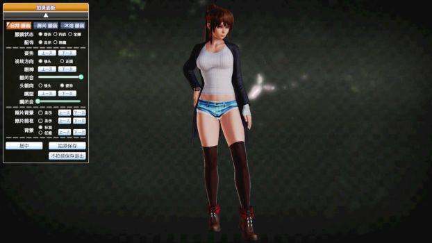 Honey select PC Tia Langray's casual clothes by devsake