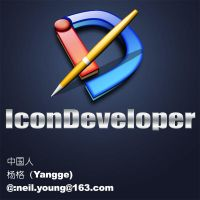 IconDeveloper by neily