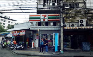 7 Eleven by Moggen2