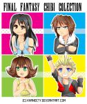 Final Fantasy VIII - Chibi collection by Khaneety