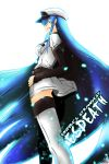 Empire's Strongest - Esdeath by romerskixx