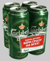 'Carlsberg' beer cans by 4Ddesigner