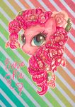 Pinkie Pie by Swallowchaser