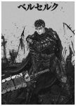 Berserk fan art by AnBoX