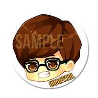 Chanyeol button pin by misunderstoodpotato
