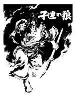 Twart - Lone Wolf and Cub by ronsalas
