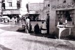 The Streets of Jordan : 9 by eliXile
