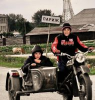 Traveling by motorcycle by ToriaChernenko