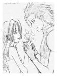 x Zack and Aerith x by chibiasta