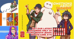 COMIC FIESTA 2014+doujinshi list by xanseviera