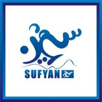 logo of sufyan by shahjee2