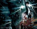 Guilty Crown - Fate by AnyaReii