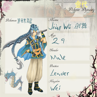 :Pokejin-Dynasty: Jian Wu by xMaalikx