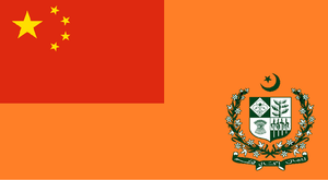 Chinese Paquistan Territory Flag by JoaoMordecaiMapper