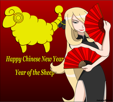 Chinese New Year 2015 by LucarioShirona