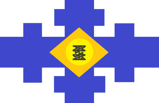 Flag XCIV by JohnChristopher1992