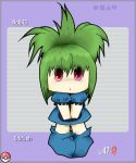 Oddish by needs-a-bullet
