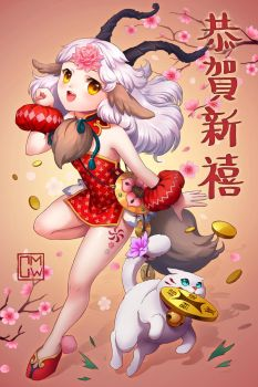 Happy Year Of Sheep! by cmwdexint