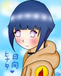 Most Recent Hinata Derp by SytheMeisterLily