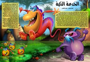 Story called smart trick by Hosam Altohamy by HOS73