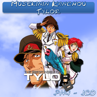 The Irresponsible Captain Tylor ICO,PNG And Folder by bryan1213