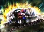 EAT MY DUST by Tai-L-RodRigueZ