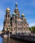 Russia02 by cemacStock