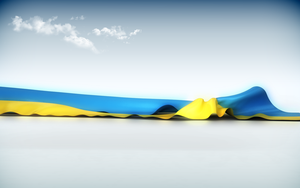 Ukrainian Flag by sashander