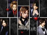 alice nine butterfly by Sam-Chan-ALPHA
