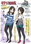 Tights Pic Journal 20011-10-11 by tricotcafe
