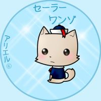 Sailor Wanzo button 003 by Sketchis