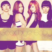 miss A- Goodbye Baby Cover by enairam11