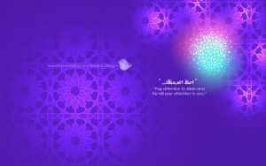 Allah The Preserver (3) by Sunbirdy