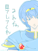 Serious Marth is Serious by LAELAH