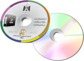 Scratch CD Cover by zakdesign