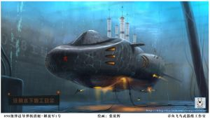 China's submarine by huihui1979