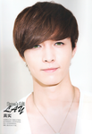 Green Eyes Lay - Yixing by SwagSagwa