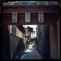 Gion Alley by MarcAndrePhoto