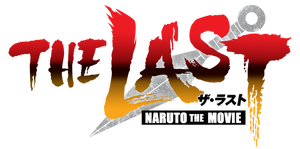 Naruto The Last Logo by NarutoRenegado01