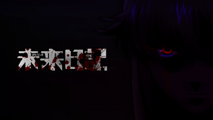 Mirai Nikki Wallpaper by Enzerosoft