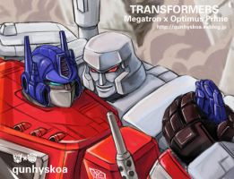 Megatron x Optimus Prime by qunhyskoa
