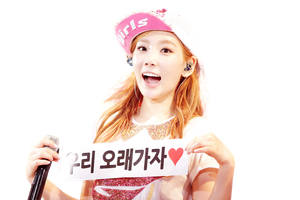 PNG Taeyeon by jungsubby