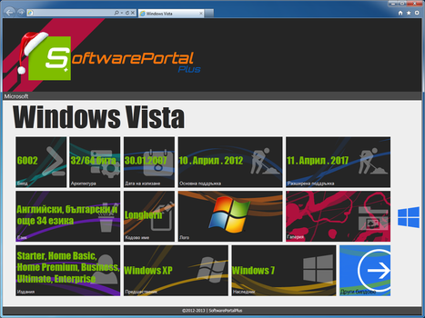 SoftwarePortalPlus v8 beta: Windows Vista page by SoftwarePortalPlus