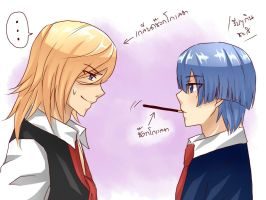 Doodle - Utapuri in Pocky's Day! 1 by malky-oo
